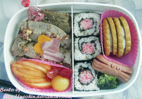 Lazy Bento by neohin