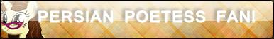 Persian Poetess Fan Button by Supremechaos918