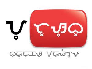 YoTsub - Youtube in Baybayin