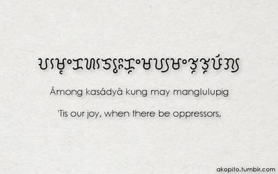 Among kasadya kung may manglulupig by plus24seven