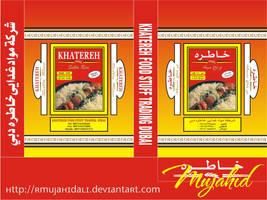 a Packging Khatereh by rmujahidali