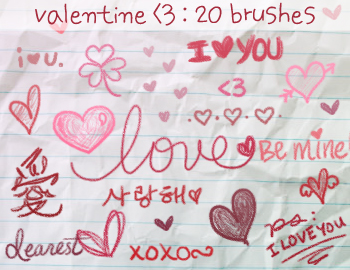Valentine's Day brush set