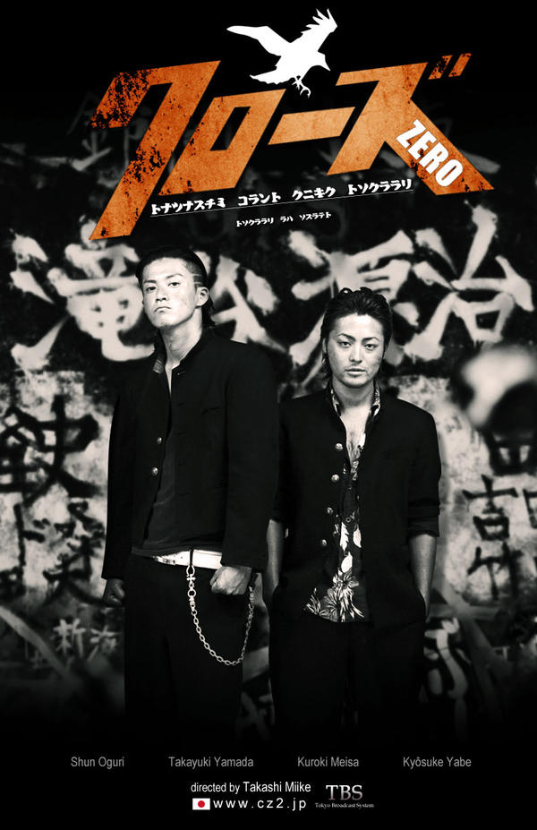 crows zero things for my wall pinterest crows