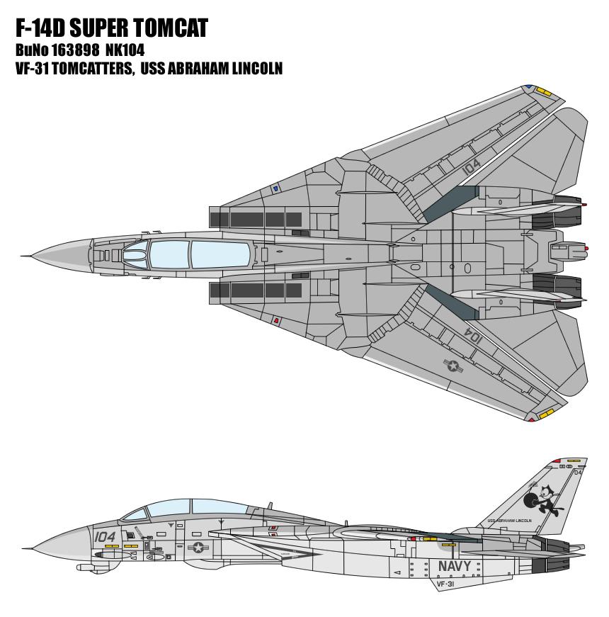 F 14 Super Tomcat F-14D Super Tom...