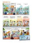 Alyssa vol.2 FULL PAGE IN ENGLISH- Infinite Monkey