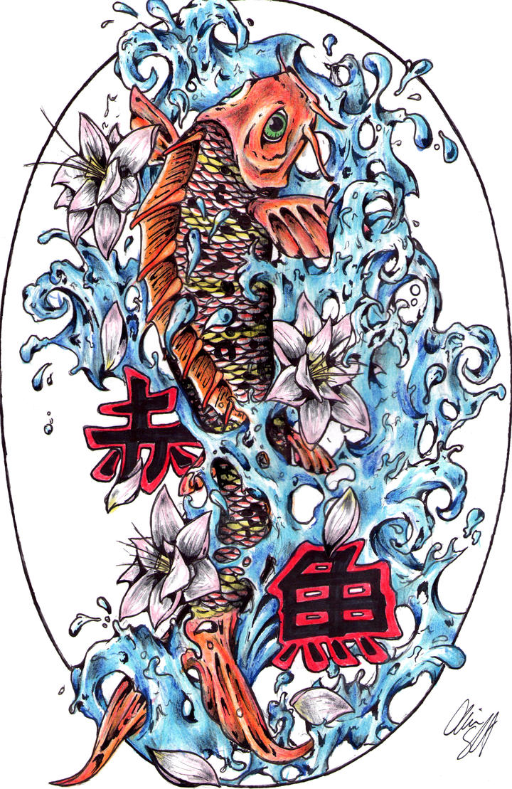 First attempt at Koi... by Sharpener