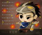 + Lantern festival +