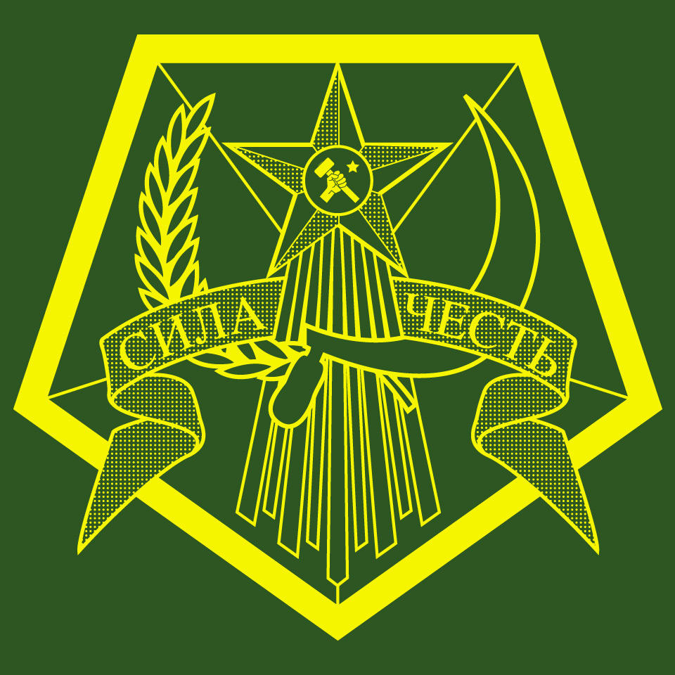 Slavic military symbol by kidoho