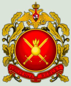 AskRussianArmy's Profile Picture