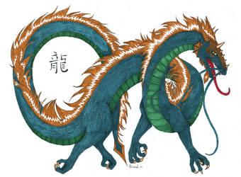 dragon by Ithiniel