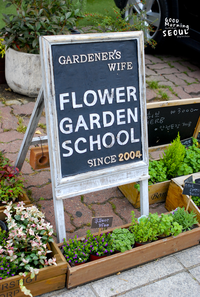 Flowers store by reiime