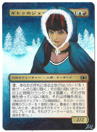 MTG Altered Art: Jhoira of the Ghitu WINTERLAND by LXu777