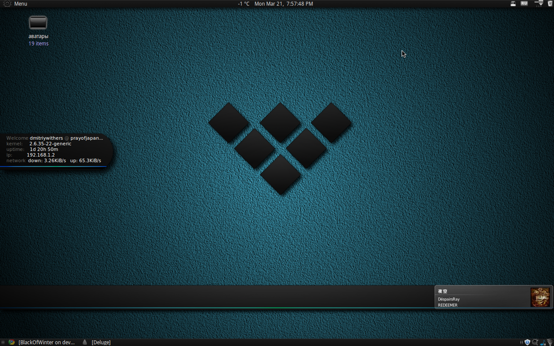 LinuxMint Desktop by BlackOfWinter