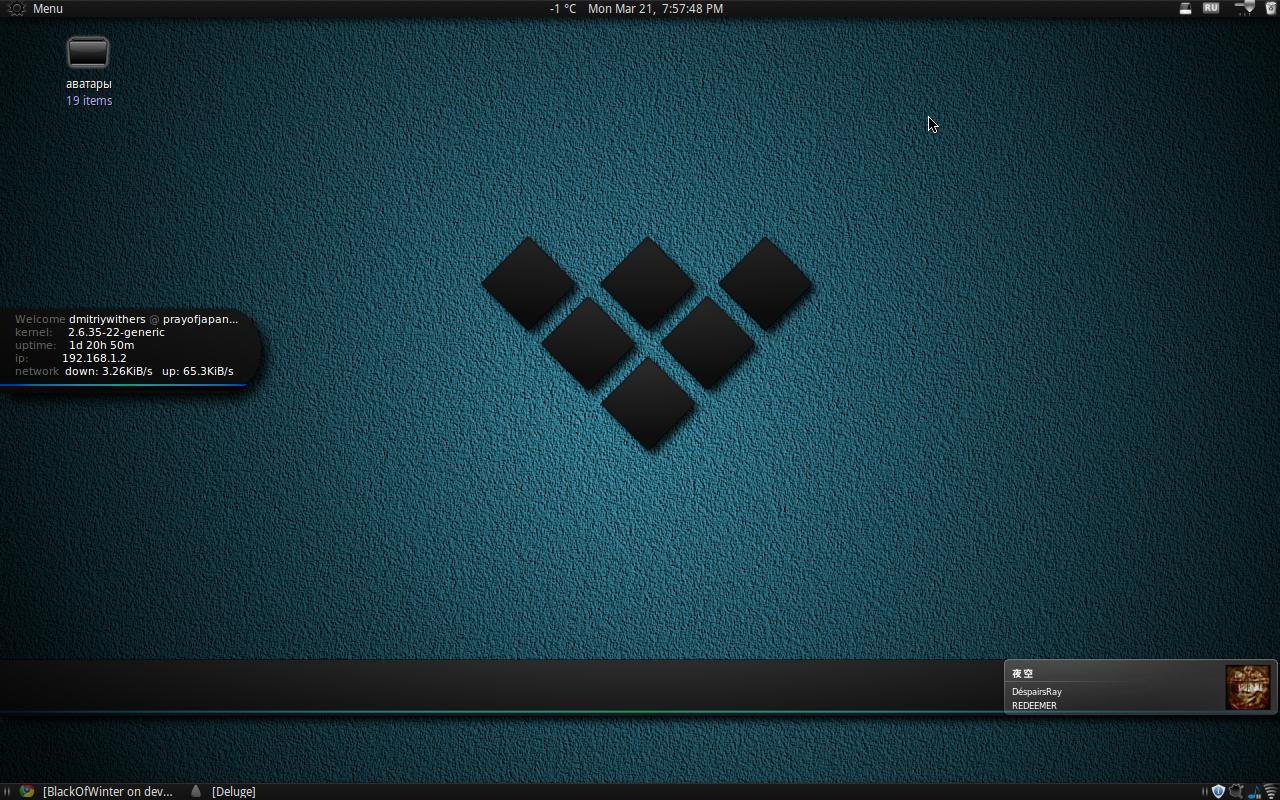 LinuxMint Desktop by BlackOfWinter