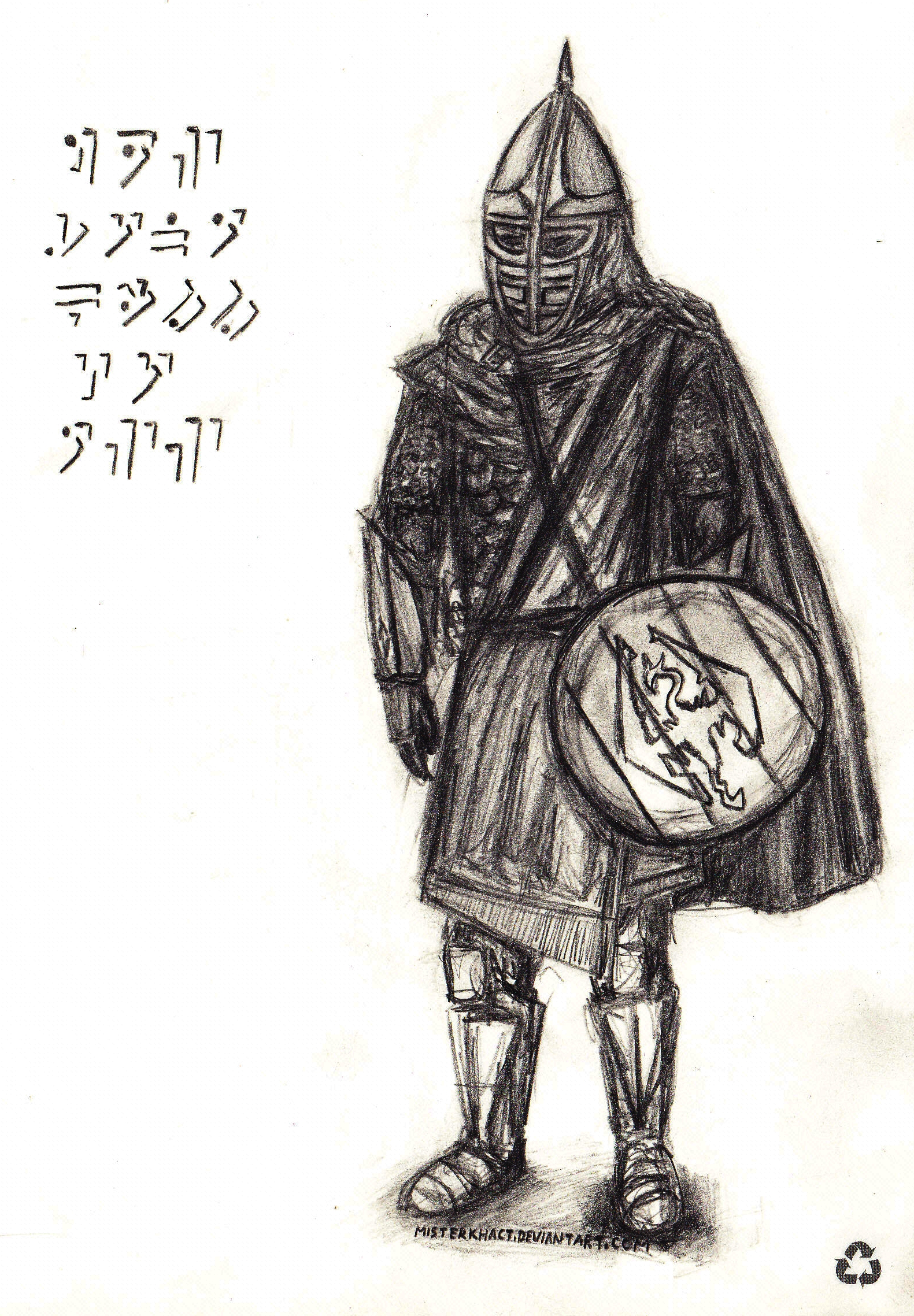 above is skyrim drawing - photo #22