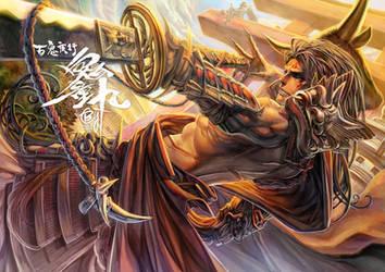 KIDOUMARU: Ghost Samurai by bcnyArt