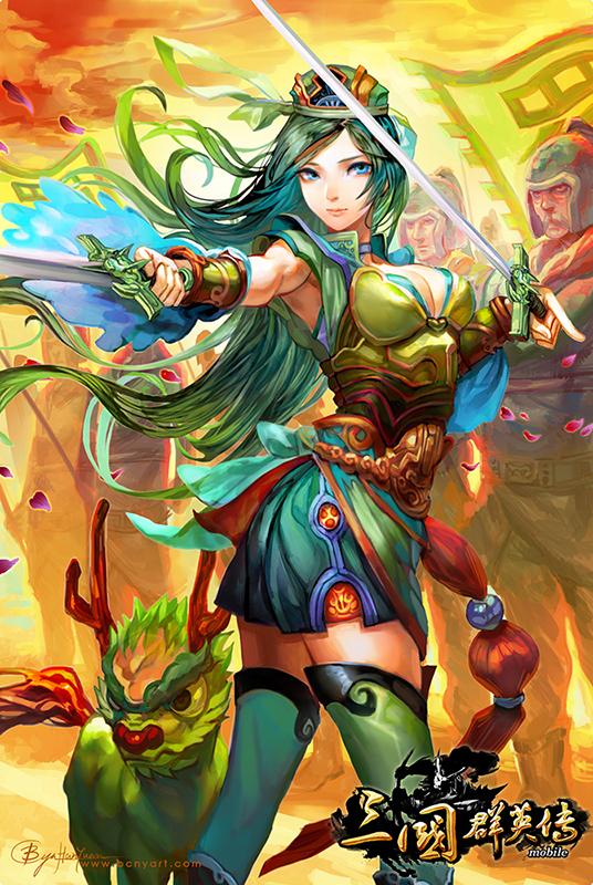 The Three Kingdoms Mobile Jiang Wei by bcnyArt