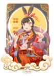 Happy Moon Festival 2020