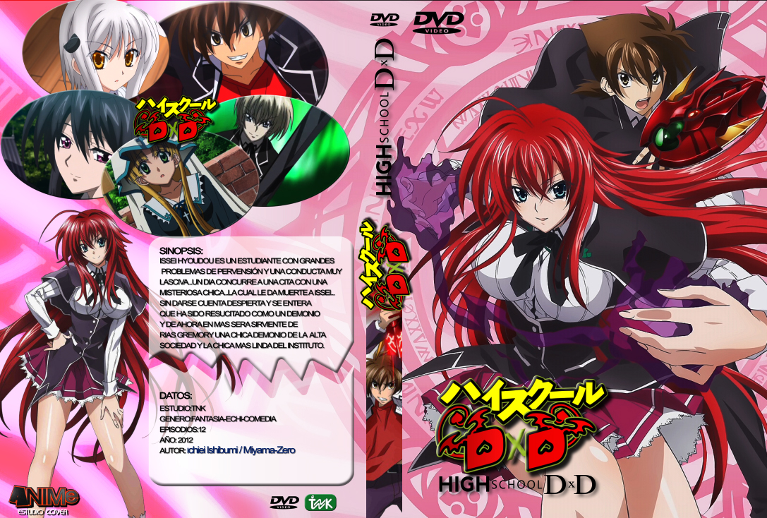 [Imagem: highschool_dxd_caratula_dvd_by_an1m33s7u...5pfs43.jpg]