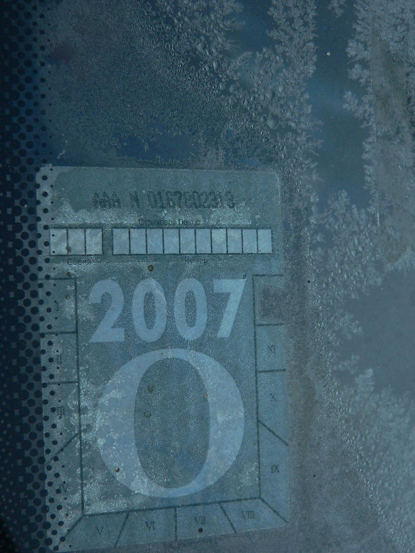 Frozen since 2007 by Aslehill12
