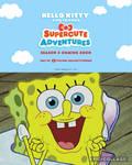 Spongebob Is Excited Of HKAFSA Season 2