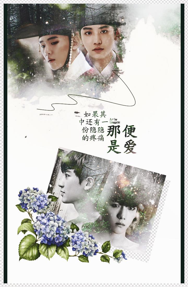[Graphic] Chanbaek by linhchinie