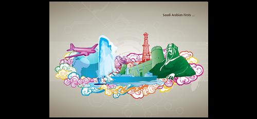Design for a Diary, Saudi Aramco company 1