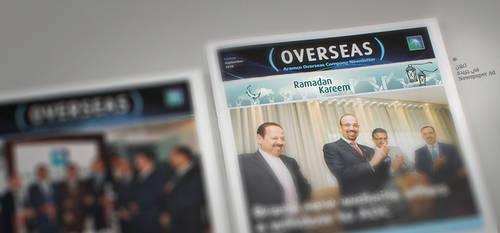 Newspaper Ad for Saudi Aramco