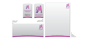 My Previous Stationary - Raneo for Design Services