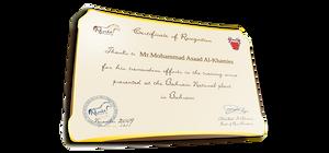 Renee Brewery, Certificate