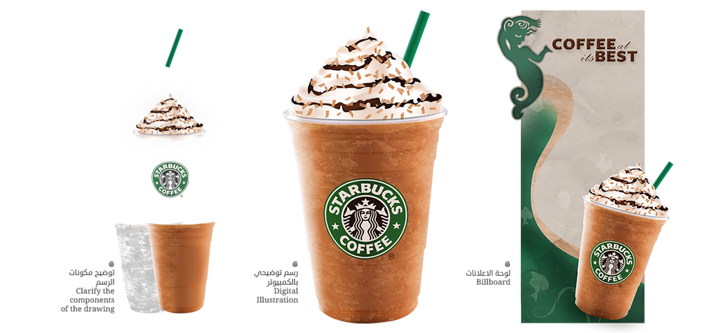 Starbucks Coffee Campaign 2 By MohammadAlkhamis