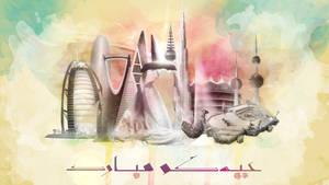 Eid 2012, Design 2