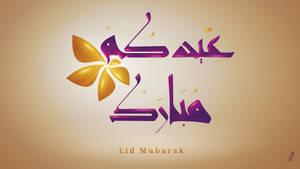 Eid 2012, Design 3