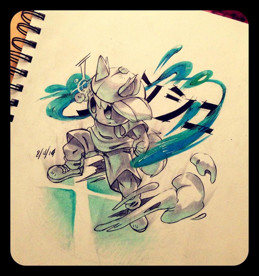 Tanuki Ness by DroseAttack