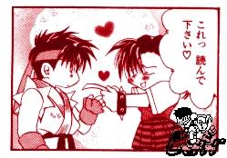 ryu and chun-li pocket art.ver by soulmaster1122