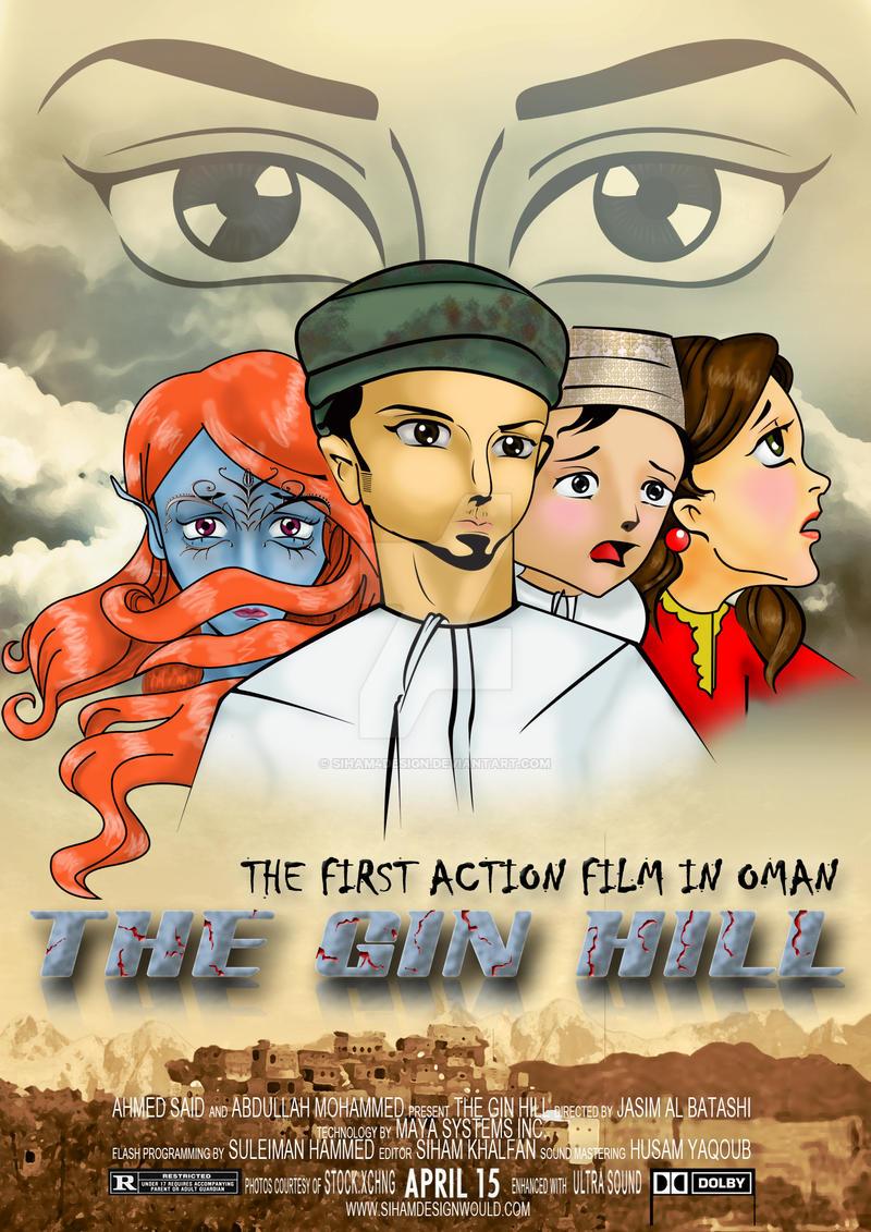 Cartoon Movie Poster By Siham4design