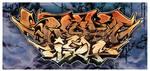 Shoda Ish Graffiti by Nerkin