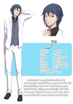 FLS Profile : Ruj [with Eng Translation]
