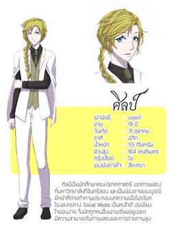 FLS Profile : Silp [with Eng Translation]