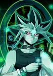 FF_Green Orichalcos REMAKE