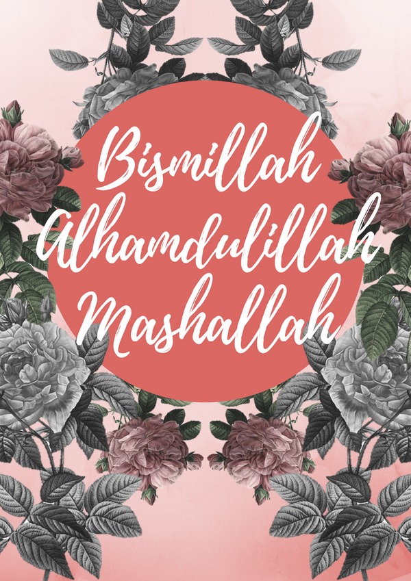 Bismillah, Alhamdulillah, Mashallah' Poster by Zala02Creations on