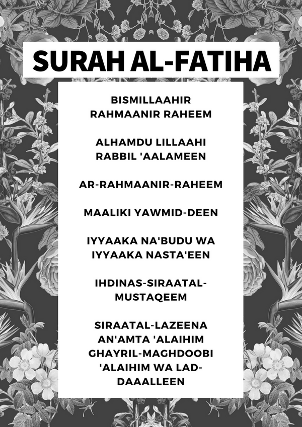 Surah Al-Fatiha Poster by ZALA FARAH by Zala02Creations