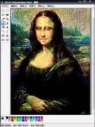 Mona Lisa by zhuzhu