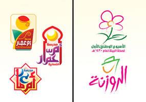 logo al rawzanah by elrssam