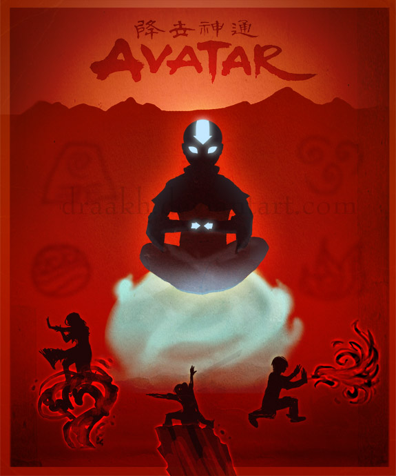Avatar: The last airbender by Draakh on DeviantArt