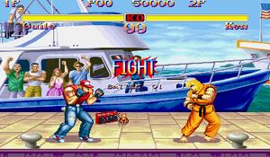 Guile VS Ken