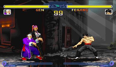 Gen VS Fei Long by Street-Spriter