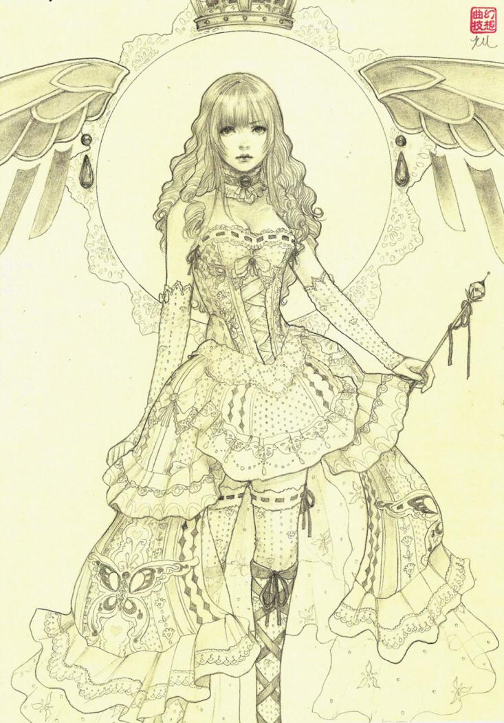 Azina by JDarnell