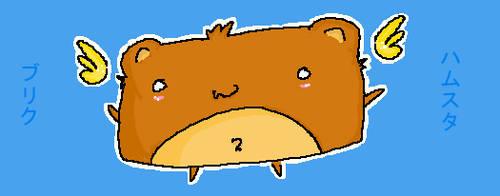 Brick Hamster 3_3