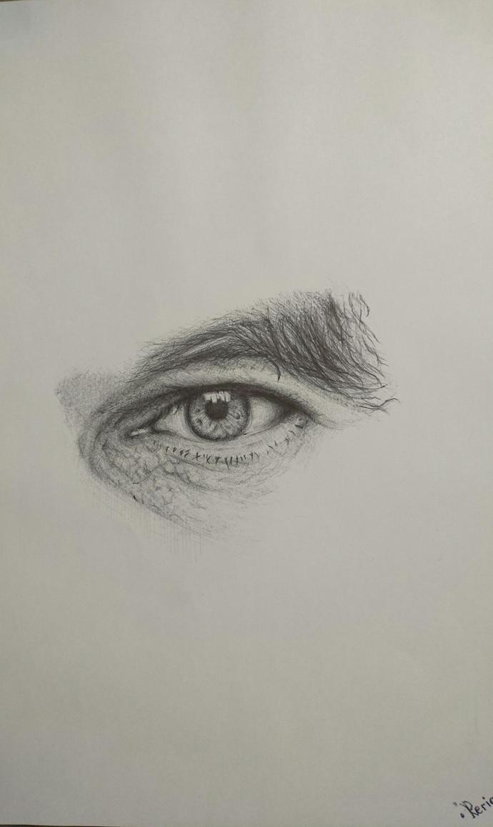 Look in my eye by EricRecean